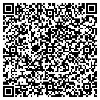 QR-код с контактной информацией организации iyastudio