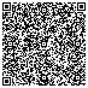 QR-код с контактной информацией организации Учебный дизайн центр СТАХИС