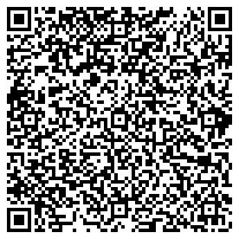 """QR-код с контактной информацией организации ТОО """"Eko Comfort Group"""""""