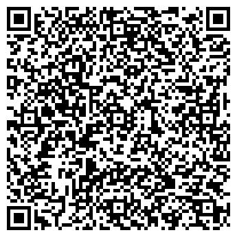 QR-код с контактной информацией организации Общество с ограниченной ответственностью Студия дизайна