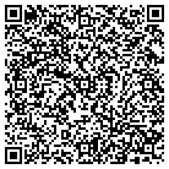 QR-код с контактной информацией организации РемеСленНик