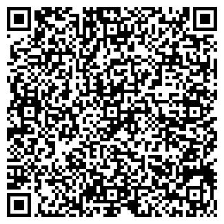 QR-код с контактной информацией организации Субъект предпринимательской деятельности LaГеста
