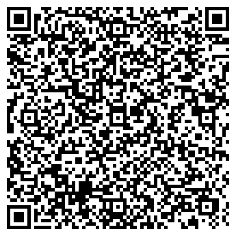 """QR-код с контактной информацией организации ООО """"Ярос Строй"""""""