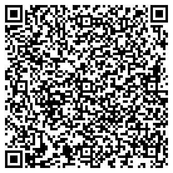 QR-код с контактной информацией организации Общество с ограниченной ответственностью ООО«Штайнмауэр»