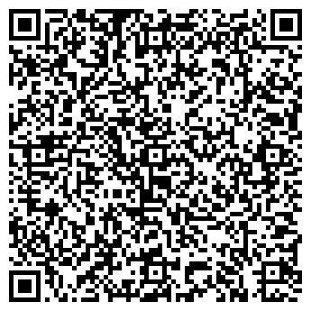 QR-код с контактной информацией организации Общество с ограниченной ответственностью Мирелайн