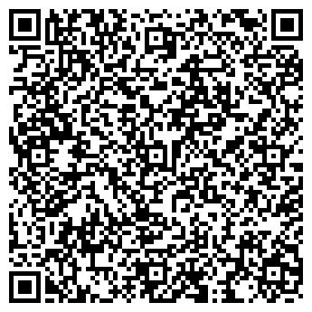 QR-код с контактной информацией организации Другая ТОО «КазСтройСервис-М»