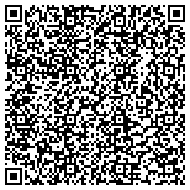 QR-код с контактной информацией организации Общество с ограниченной ответственностью ТОО «ФОРМА ПРОСТРАНСТВА» ПЕРЕГОРОДКИ