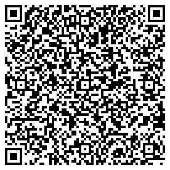 """QR-код с контактной информацией организации ТОО """"Verbena Astana"""""""