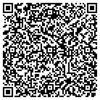 QR-код с контактной информацией организации Общество с ограниченной ответственностью ТОО «Азия-Евролаин-2006»