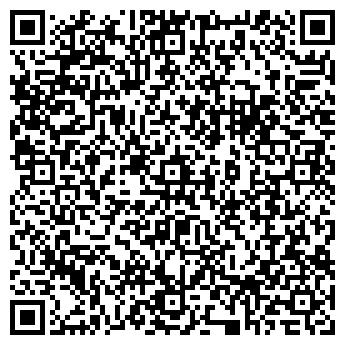 QR-код с контактной информацией организации ТОО «ВИРА И КО»