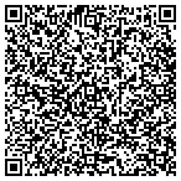 QR-код с контактной информацией организации Другая Ala Carte Kazakhstan