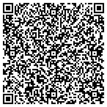 QR-код с контактной информацией организации Центр продаж № 1