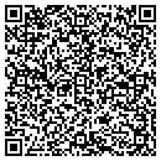 """QR-код с контактной информацией организации ТОО """"Reko Grand"""""""