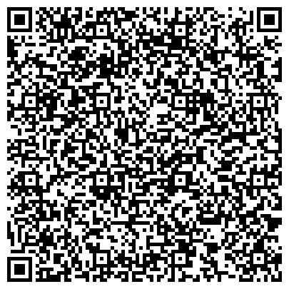 QR-код с контактной информацией организации Частное предприятие ТОО «Дирекция строящихся предприятий «СТРОЙИНТЕГРАЦИЯ»