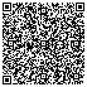 """QR-код с контактной информацией организации ИП """"Ландшафт"""""""
