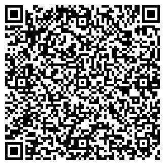 QR-код с контактной информацией организации САЛЬВАДОР