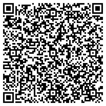 QR-код с контактной информацией организации Частное предприятие Art Eyes