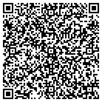 QR-код с контактной информацией организации ИП Калдыбеков