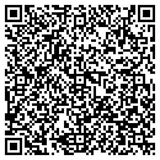 QR-код с контактной информацией организации ID Interior