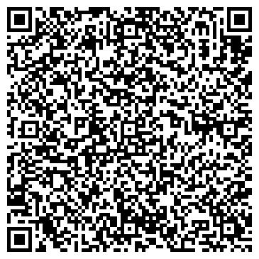 """QR-код с контактной информацией организации Общество с ограниченной ответственностью ТОО """"Аралык"""" ЛТД"""