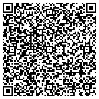"""QR-код с контактной информацией организации """"LP design studio"""""""