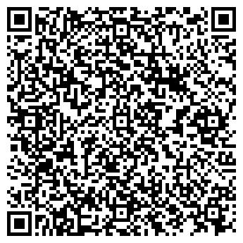 QR-код с контактной информацией организации Дизайн-студия Эль Хосе