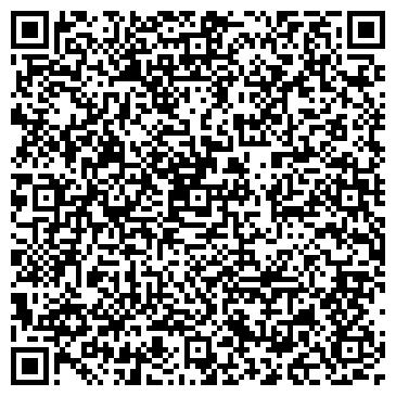 QR-код с контактной информацией организации «Housing & Construction» LTD.