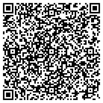 """QR-код с контактной информацией организации ТОО """"PROGRESSIVE"""""""