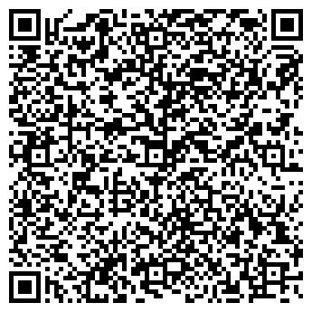 QR-код с контактной информацией организации Частное предприятие ReklamaMania ТОО.