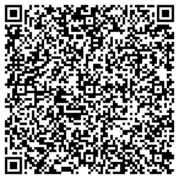 QR-код с контактной информацией организации Общество с ограниченной ответственностью ТОО «TOGHRULKHAN PROJECT»