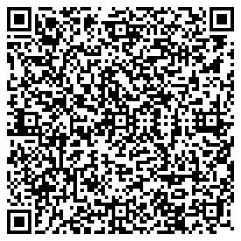 """QR-код с контактной информацией организации ТОО """"ArtMax-Group"""""""