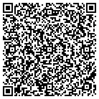 QR-код с контактной информацией организации АСК «Консалтинг»