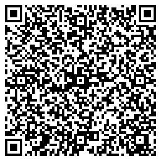 """QR-код с контактной информацией организации ТОО""""Mon.Arch"""""""