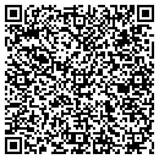 QR-код с контактной информацией организации Арт-Эль