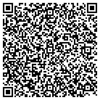 QR-код с контактной информацией организации ИП Хвостов