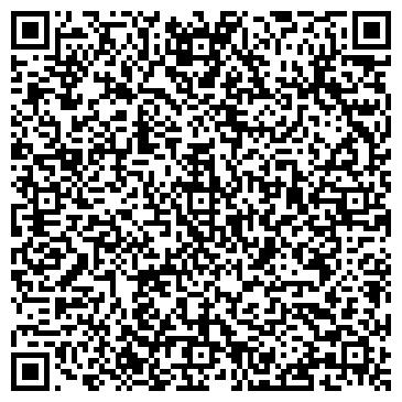 QR-код с контактной информацией организации Другая ТОО «Консалтинг Строй Груп»