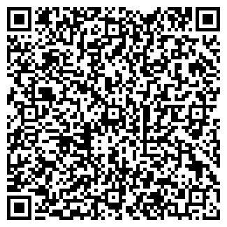 QR-код с контактной информацией организации Объединение ТОО «ГРАН»