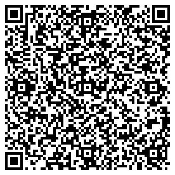 QR-код с контактной информацией организации Коллективное предприятие VFX Tixan Studio