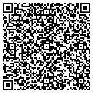 """QR-код с контактной информацией организации ТОО""""МК ЛОКО"""""""
