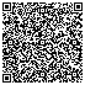 QR-код с контактной информацией организации ТОО «Велес 2006»
