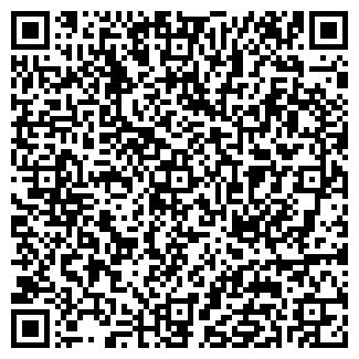 QR-код с контактной информацией организации Антимух