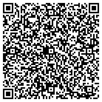 QR-код с контактной информацией организации West Design Group