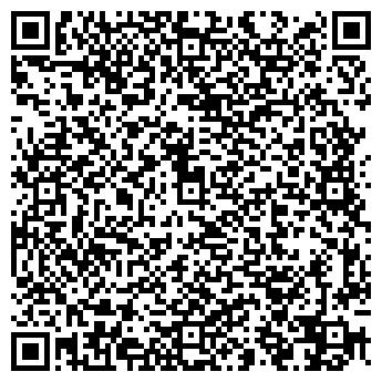 QR-код с контактной информацией организации Paint My House