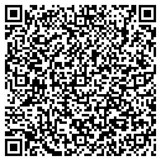 """QR-код с контактной информацией организации ТОО """"Улвос"""""""
