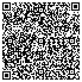 QR-код с контактной информацией организации АРТ регион
