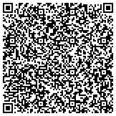 QR-код с контактной информацией организации ТОО «Землеустроительные работы. Топосъемка» г. Костанай