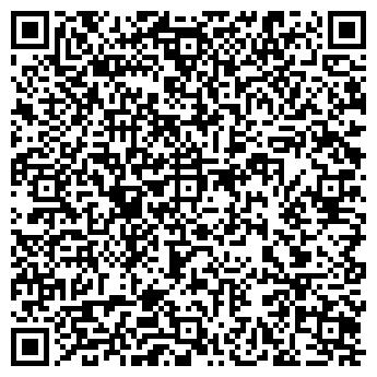 """QR-код с контактной информацией организации ИП """"Ayar marketing"""""""