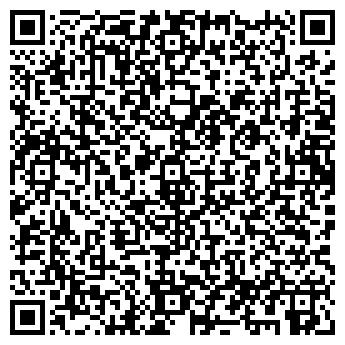 """QR-код с контактной информацией организации ИП """"Даркенбаева С.К."""""""