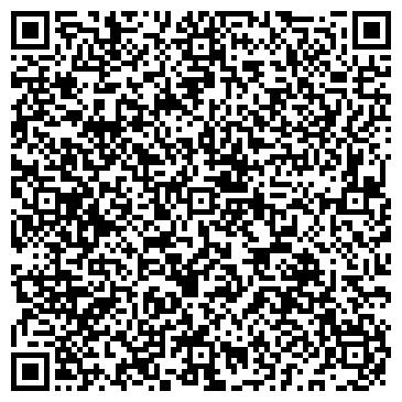 QR-код с контактной информацией организации Рекламно-производственная компания TSK art