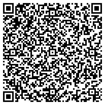 QR-код с контактной информацией организации Реклама в интернете